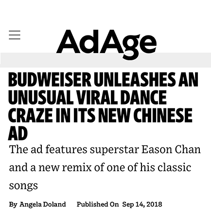 adage-budweiser.png