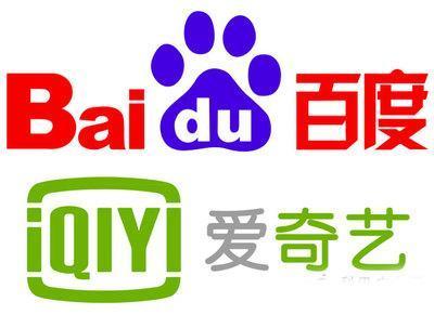 3  、AI技术平台体系   2014年到2016年,百度在人工智能领域的研发投入逐年增加,研发成本占总营收的比重分别为12.9%、14.2%和15.3%。  百度拥有硅谷人工智能实验室(SVAIL)、北京深度学习实验室(IDL)、北京大数据实验室(SDL)和 AR 实验室四大AI实验室,足以在研究层面支持百度的AI事业。  (1)语音识别  目前百度在语音识别上处于业界领先地位。  在安静环境下,百度语音普通话语音识别准确率已达到97%,超过正常人的听力水平。《财富》杂志曾在2016年公开发文,介绍百度语音技术公开专利数量达到404项,占国内智能语音公司公开专利数量的57%。百度还上线了一款名为TalkType的手机输入法应用键盘,它可以用语音作为主要的输入方式。还有SwiftScribe网页应用,可以将音频文件转为文本,转化效率较人工速记快1.67倍。  (2)图像识别  图像识别与语音识别一样,是百度重点发展的领域。  百度人脸识别技术可以实现72个人脸特征点检测和实时追踪,识别准确率达到99.77%。同时,百度的图片识别能在100毫秒内分析用户上传的菜品图片,寻找区分菜品和库里图片的视觉特征。对于美食图片的识别率已经达到90%,不仅能够区分宫保鸡丁和酱爆鸡丁这种高相似度的菜品,还能生成卡路里提示、智能化情感评分等等。李彦宏曾公开表示,百度的图像识别技术,可以识别出来三百多种不同品种的狗。  (3)无人车  百度为无人车业务单独成立了一个事业群组IDG——百度智能驾驶事业群组。2015年底,百度无人车实现了城市道路、环路及高速道路混合路况下的全自动驾驶。2016年9月,百度获得在美国加州无人车自动驾驶路测牌照。  (4)DuerOS  DuerOS对于百度的意义重大,这是百度第一次通过底层系统去向行业输出自己的一套标准,是百度推出的对话式人工智能操作系统。DuerOS具备7大类目70多项能力,支持手机、电视、音箱、汽车、机器人等多种设备,实现语音控制、日常聊天、O2O服务等功能,同时支持第三方开发者的能力接入。  (5)百度输入法  百度输入法基于语义分析,是基于百度数据挖掘和中文分词技术。百度输入法4.0版本,进一步强化了智能输入的概念。  (6)小度机器人  小度机器人是百度推出的首款智能硬件机器人,主要功能包括自然语言理解、智能交互、语音视觉,小度集成了百度现阶段人工智能绝大多数的技术和产品。