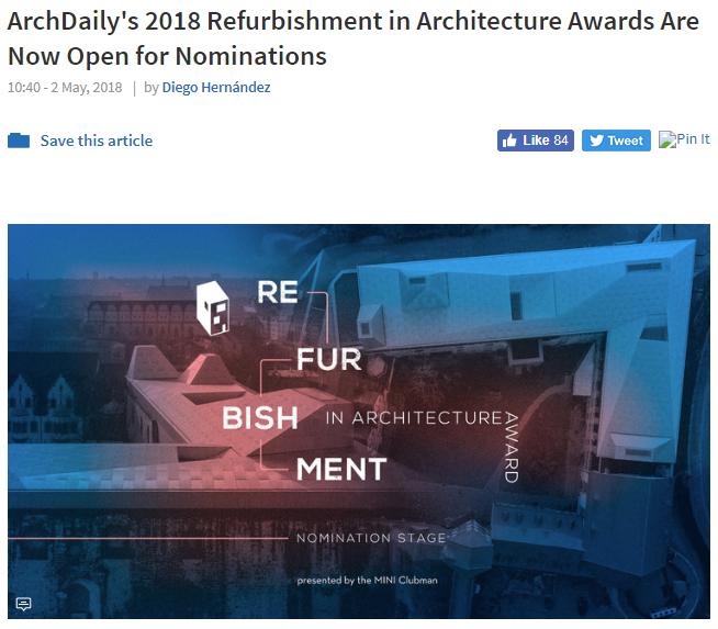 Archdaily 第一届改造建筑评奖.png
