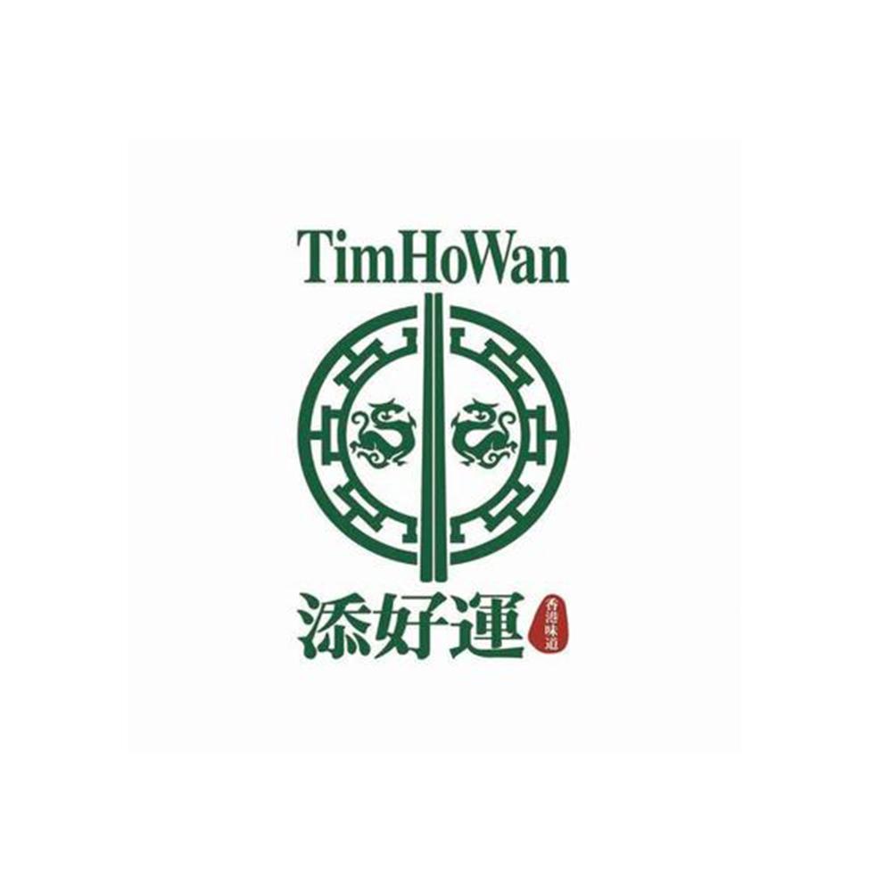 TIM HO WAN.jpg