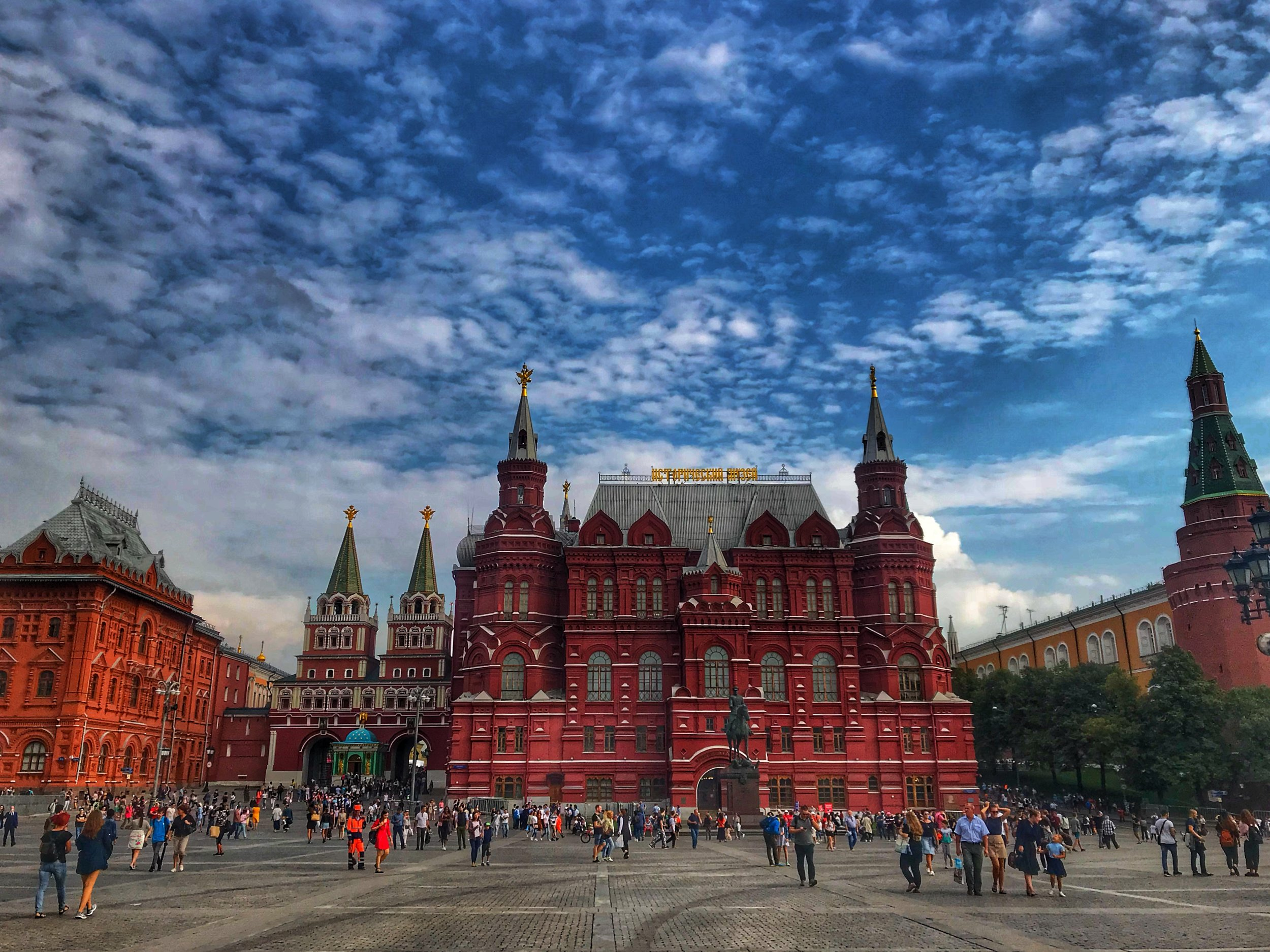 Red Square Nice Sky.jpg