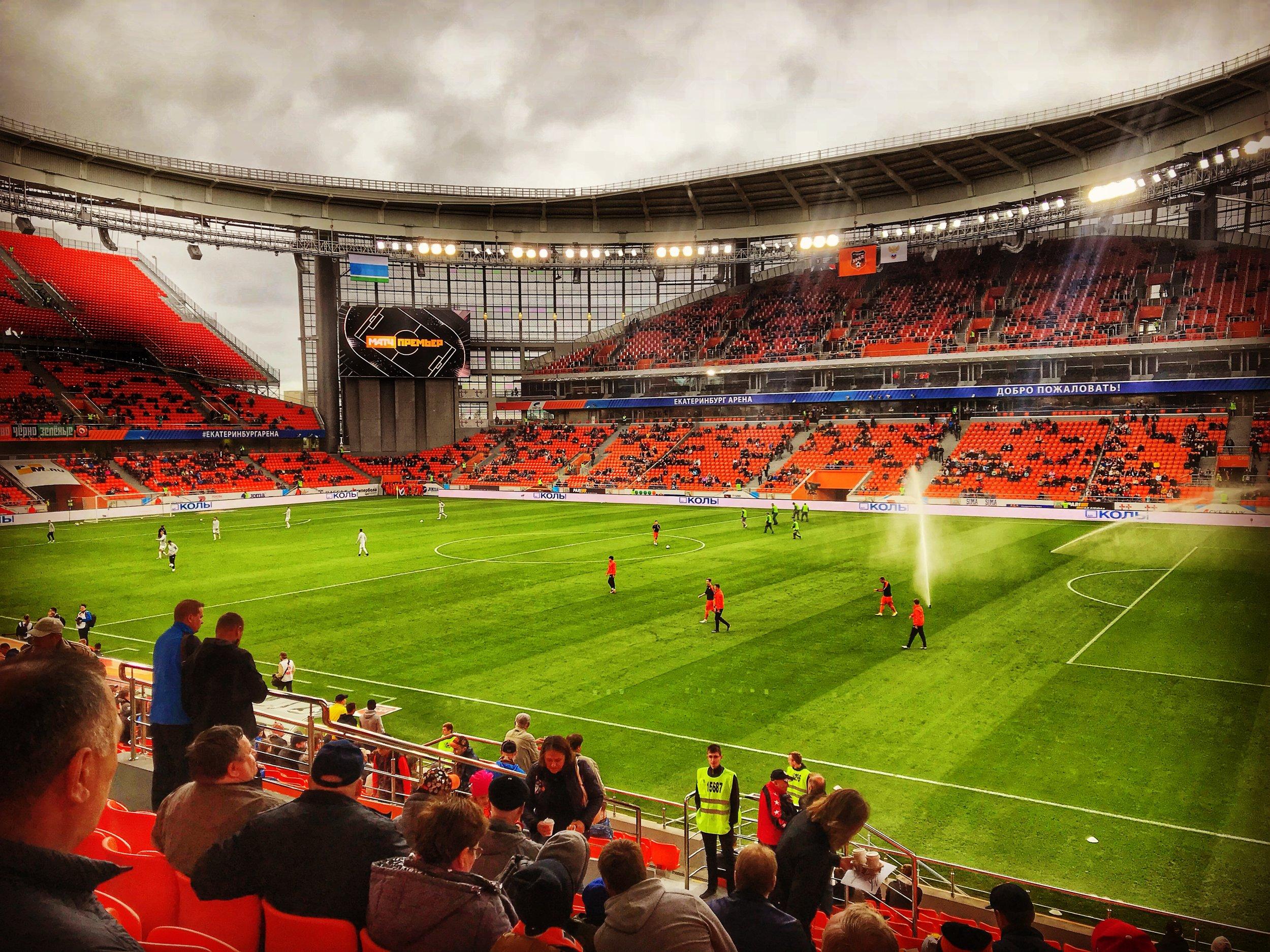 World Cup Stadium 1.JPG