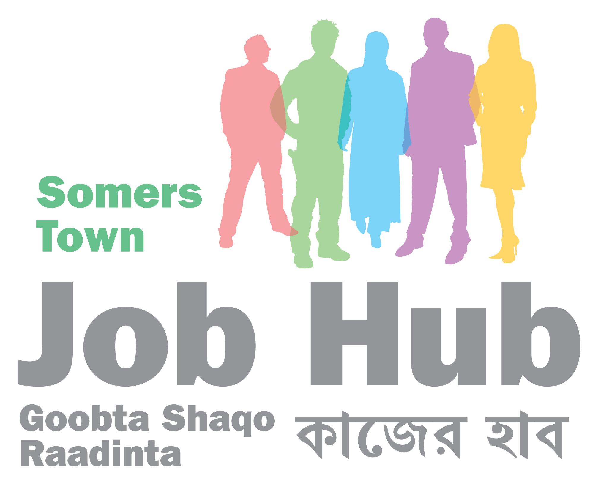 Job Hub logo.jpg