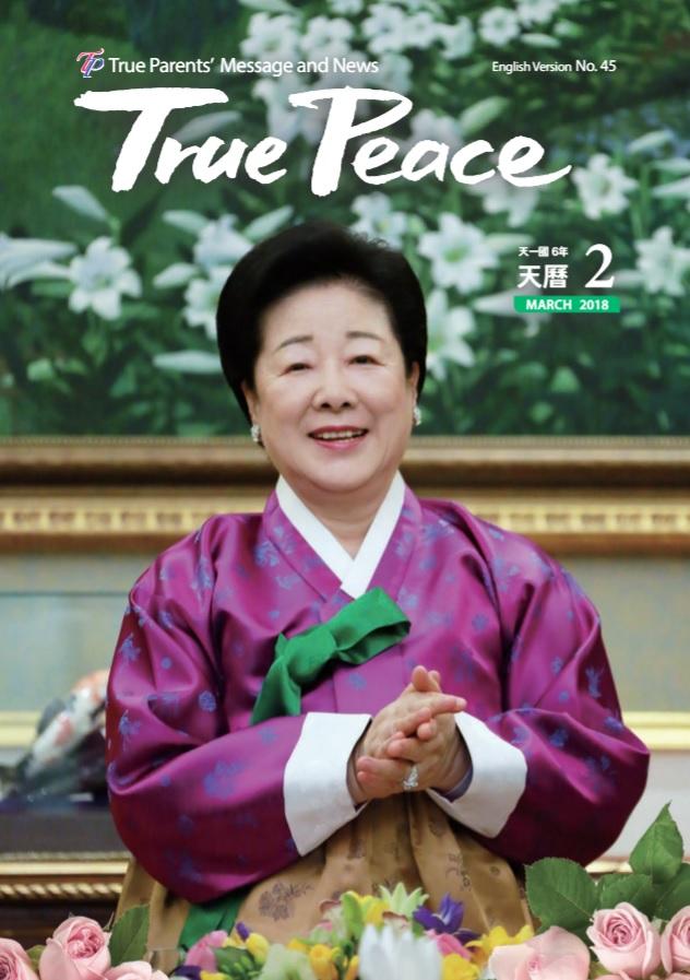 Peace Magazine March.jpg