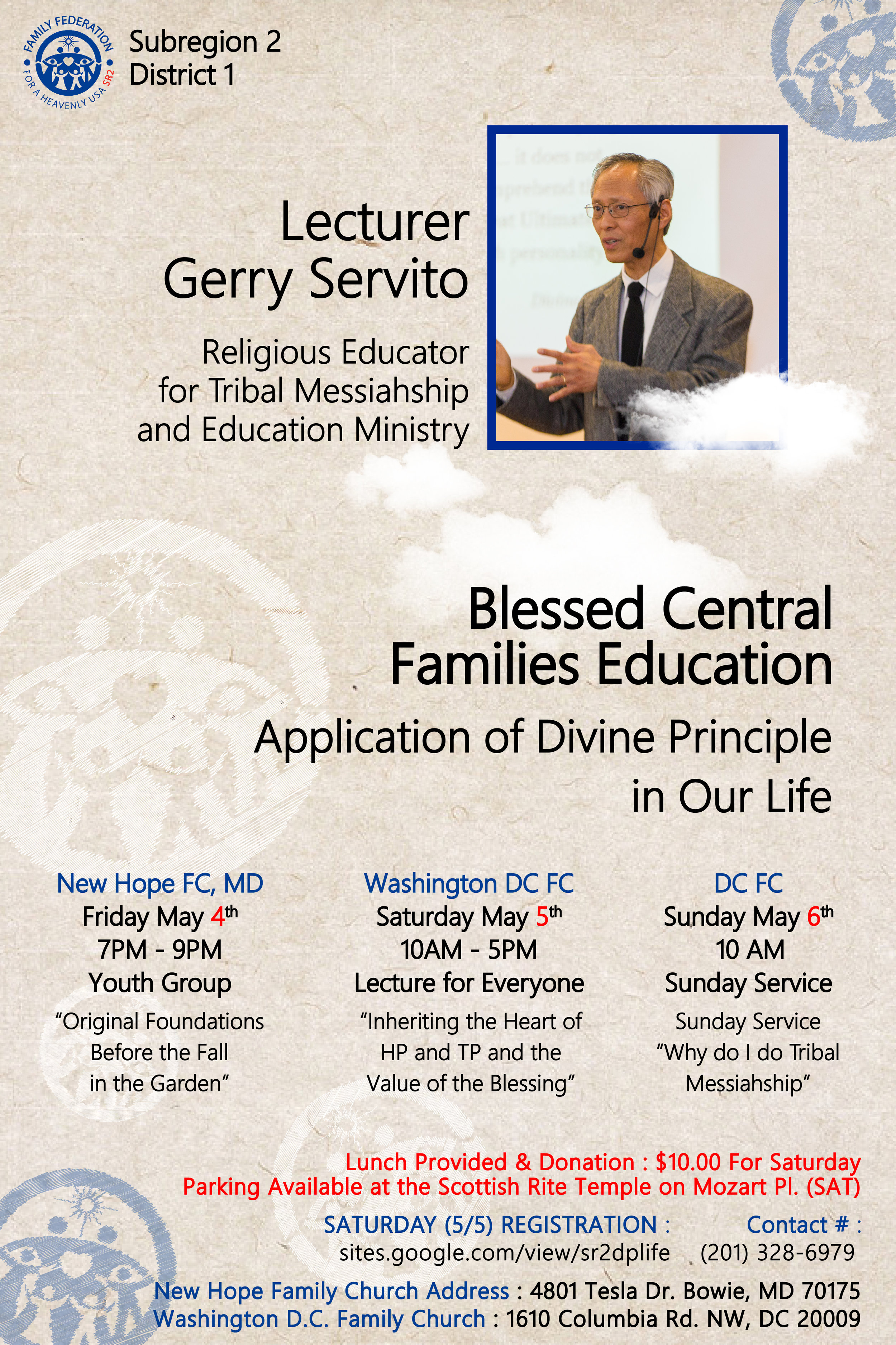 Gerry S. DP Lecture Flyer for Print.jpg