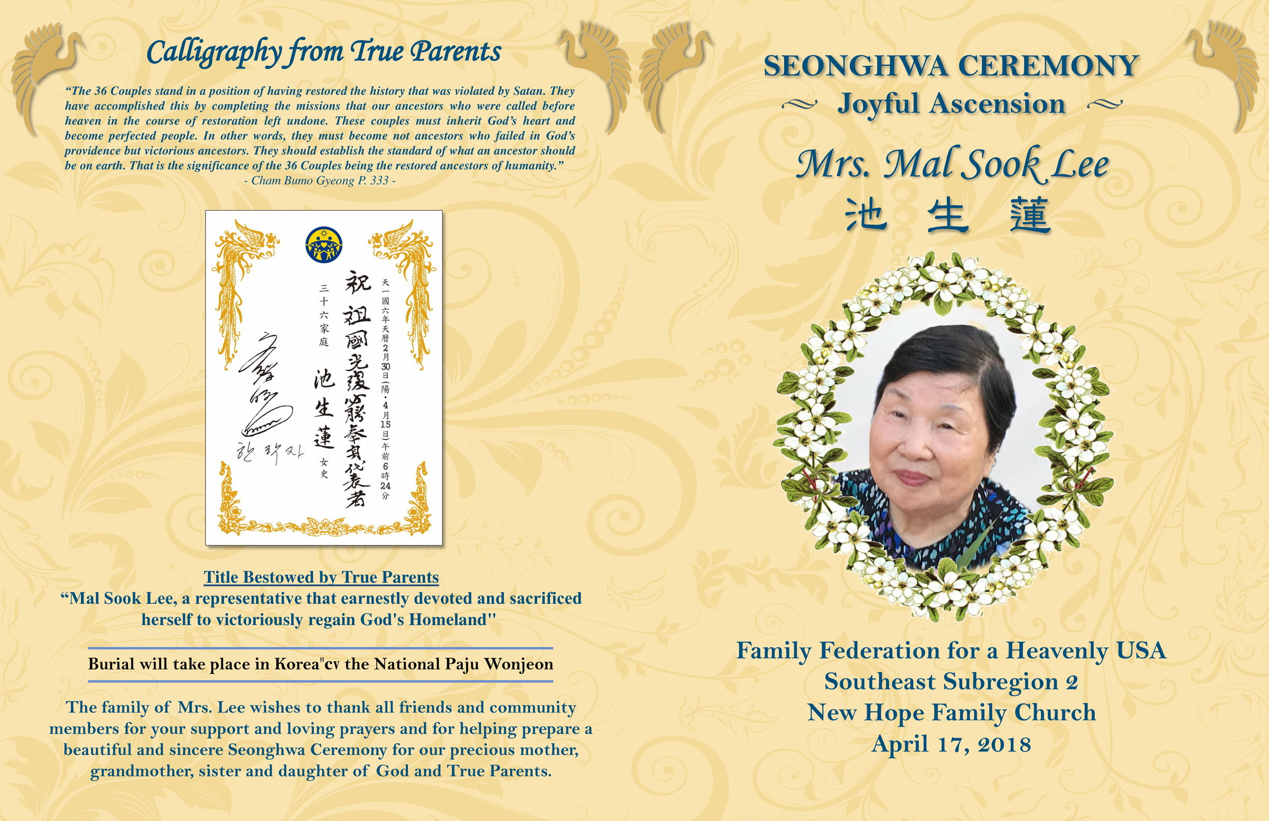 Mrs. Lee SH Program-1.jpg