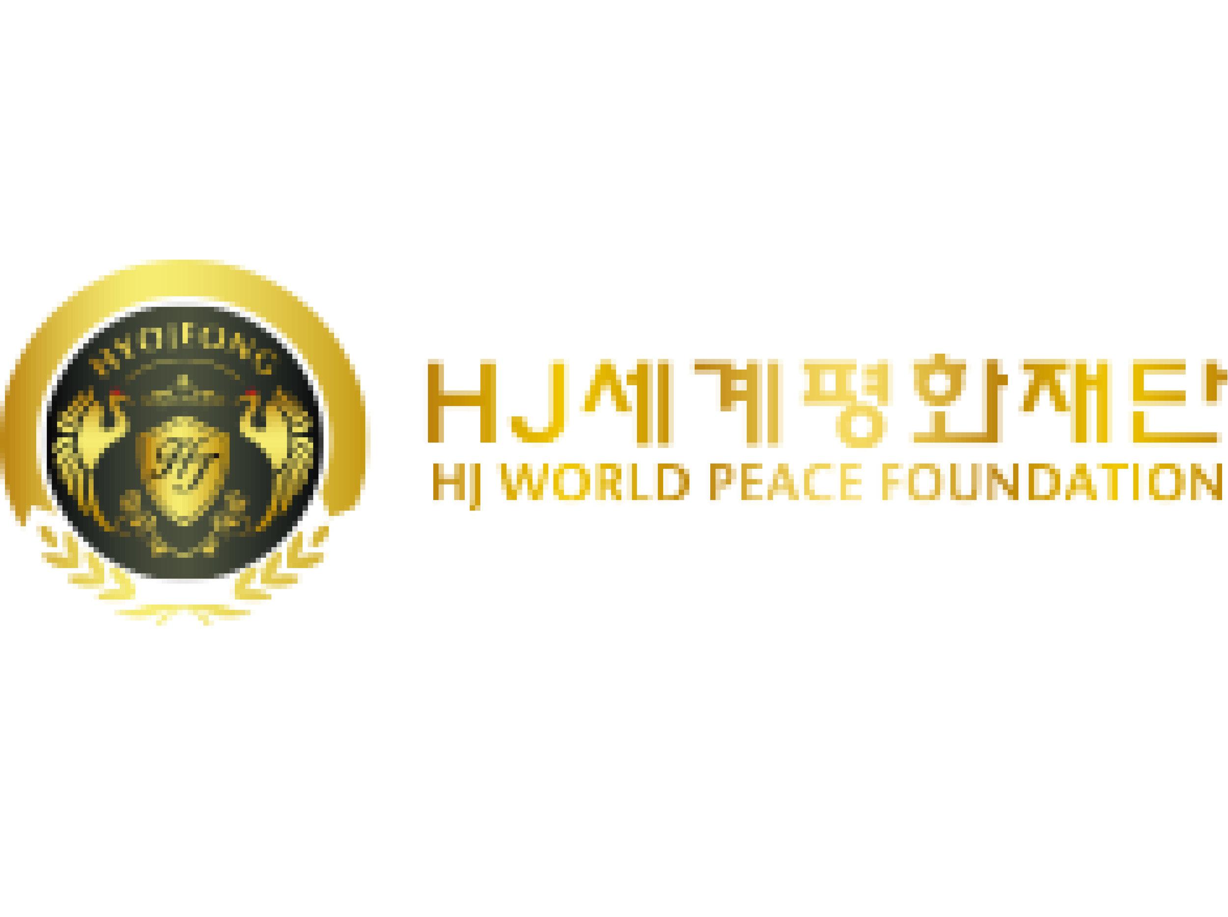 HJ World Peace Foundation