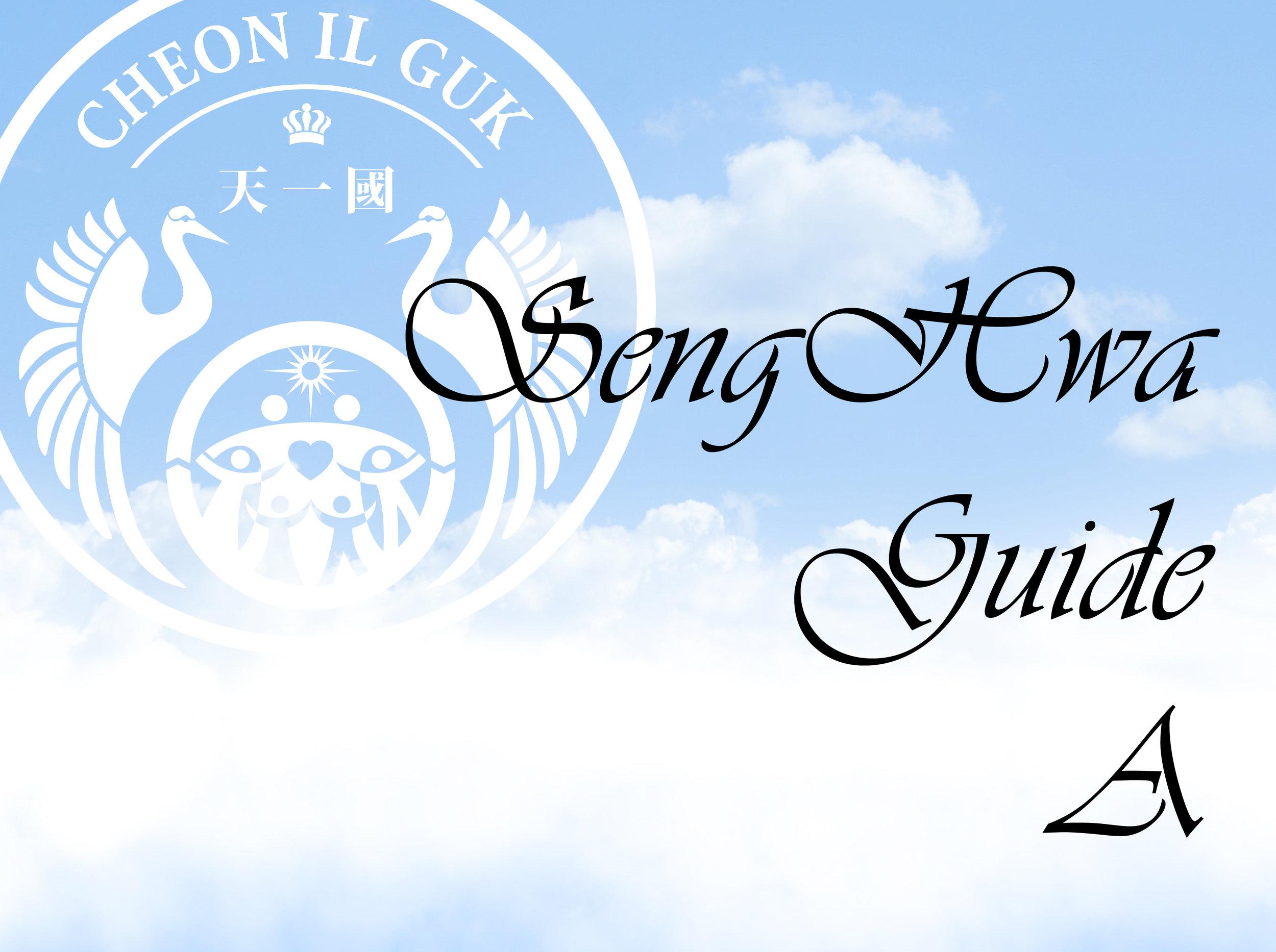 SengHwa Guide A