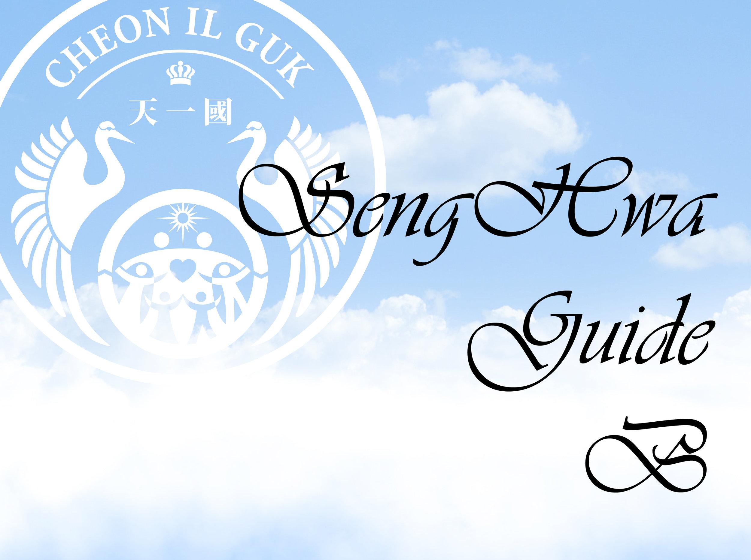 SengHwa Guide B