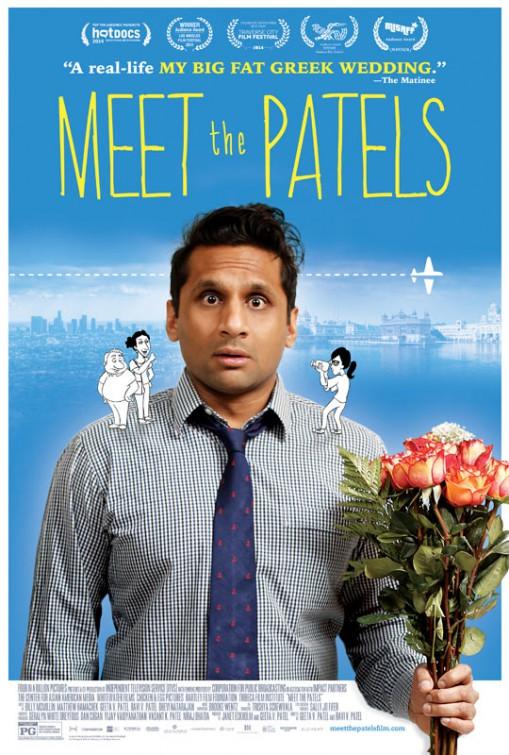 meet_the_patels.jpg