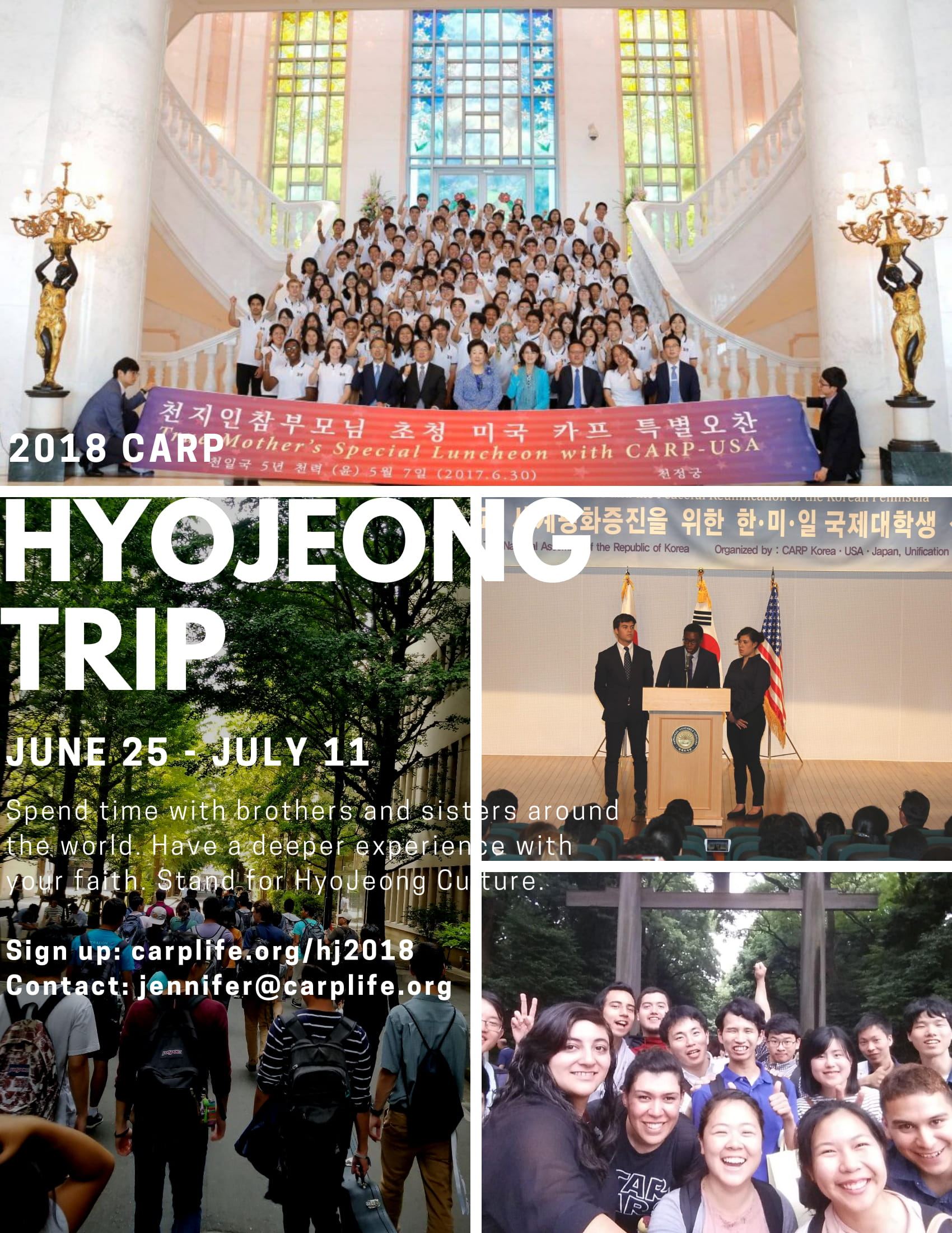 HyoJeong Trip Flyer-1.jpg