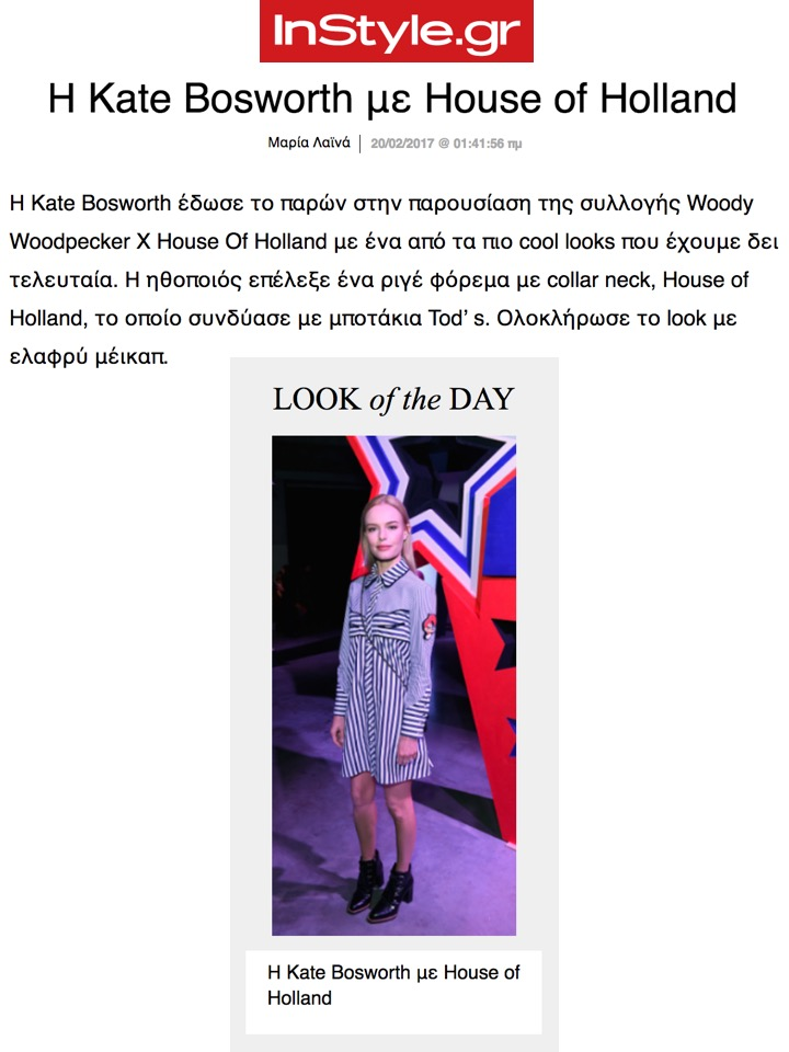 InStyle+Greece+-+Kate+Bosworth+-+HOH+x+Woody.jpg