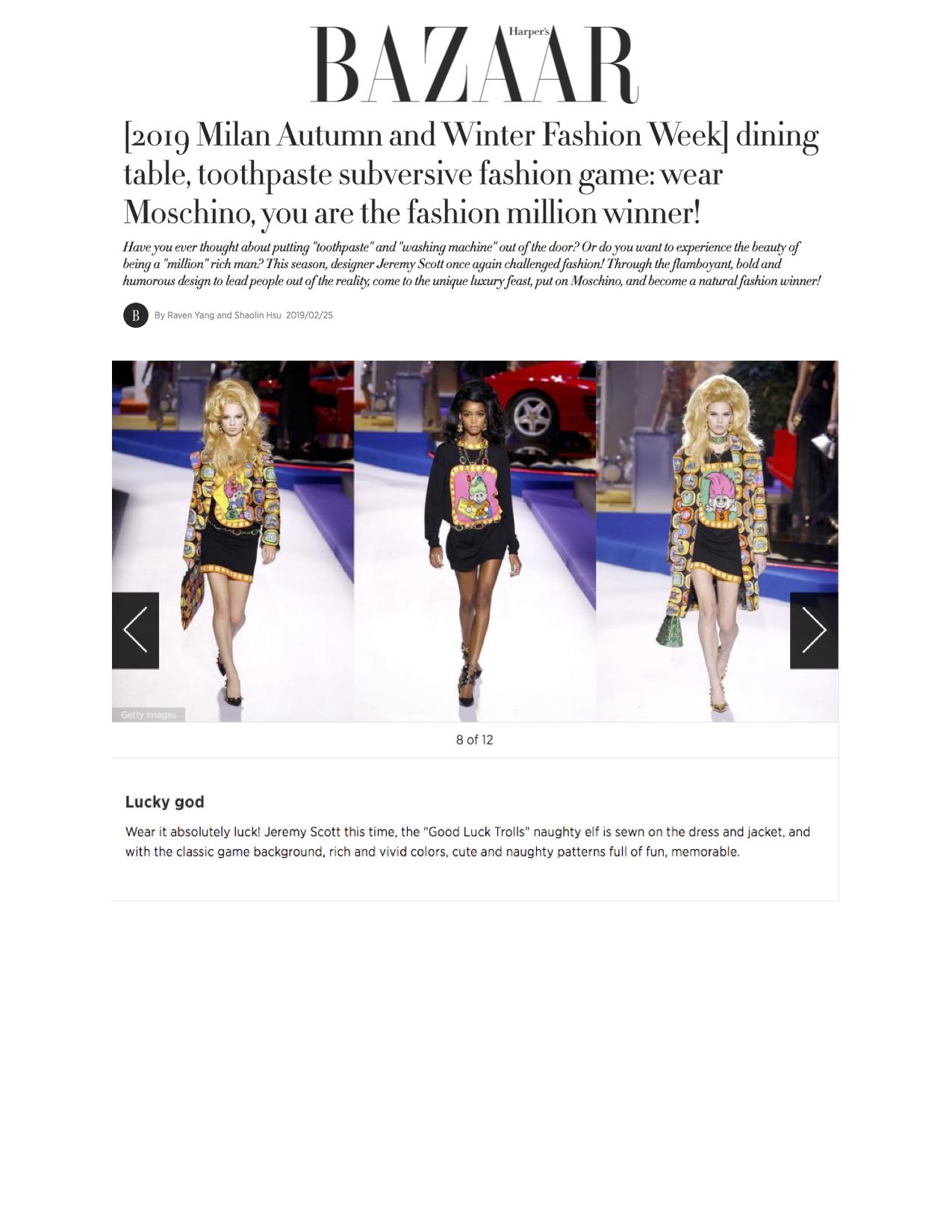 Harper's Bazaar Taiwan - Good Luck Trolls x Moschino.jpg