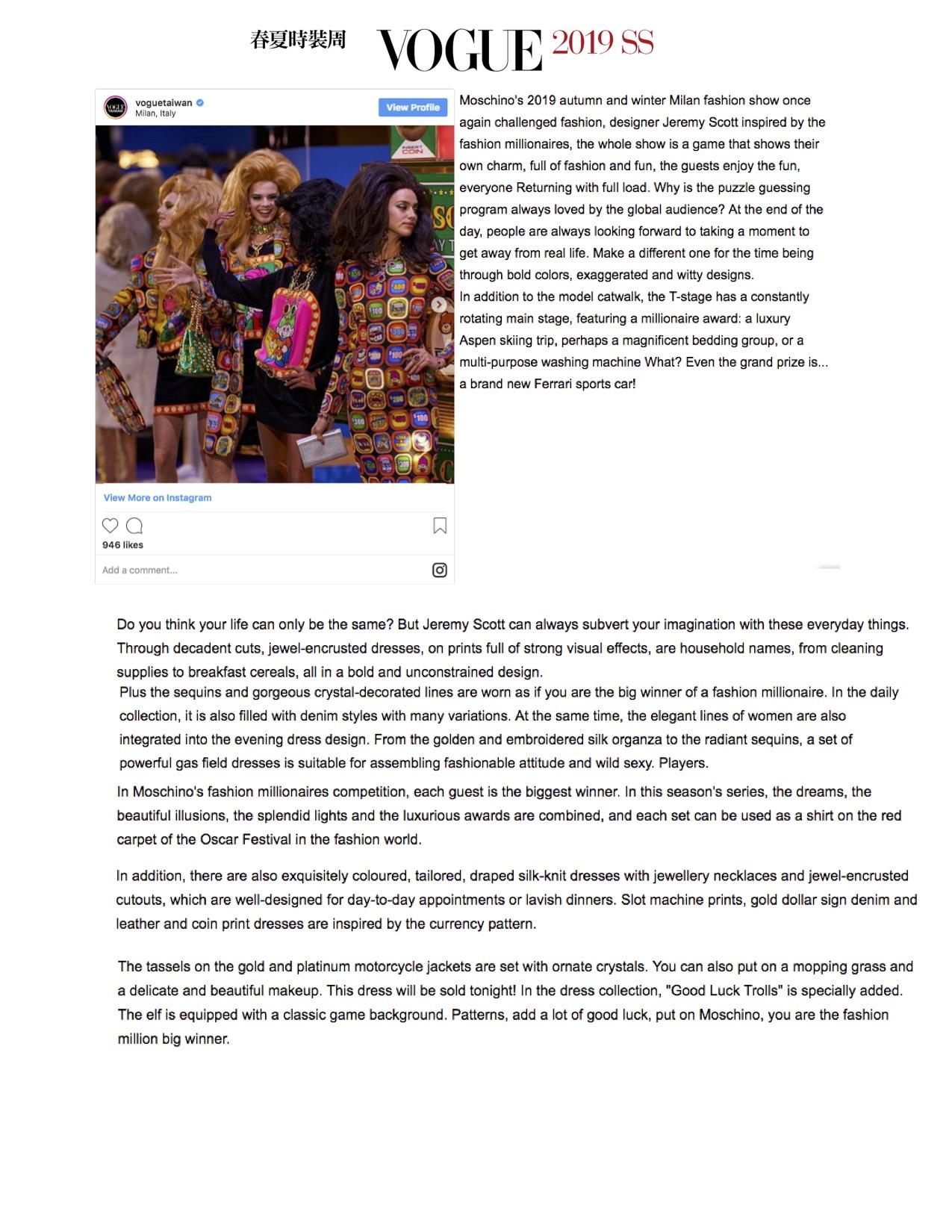 Vogue TW - Good Luck Trolls x Moschino.jpg