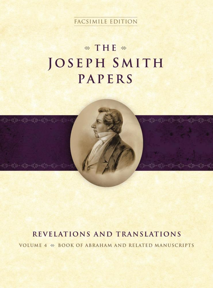 JSP_Revelations_and_Translations_Vol_4.png