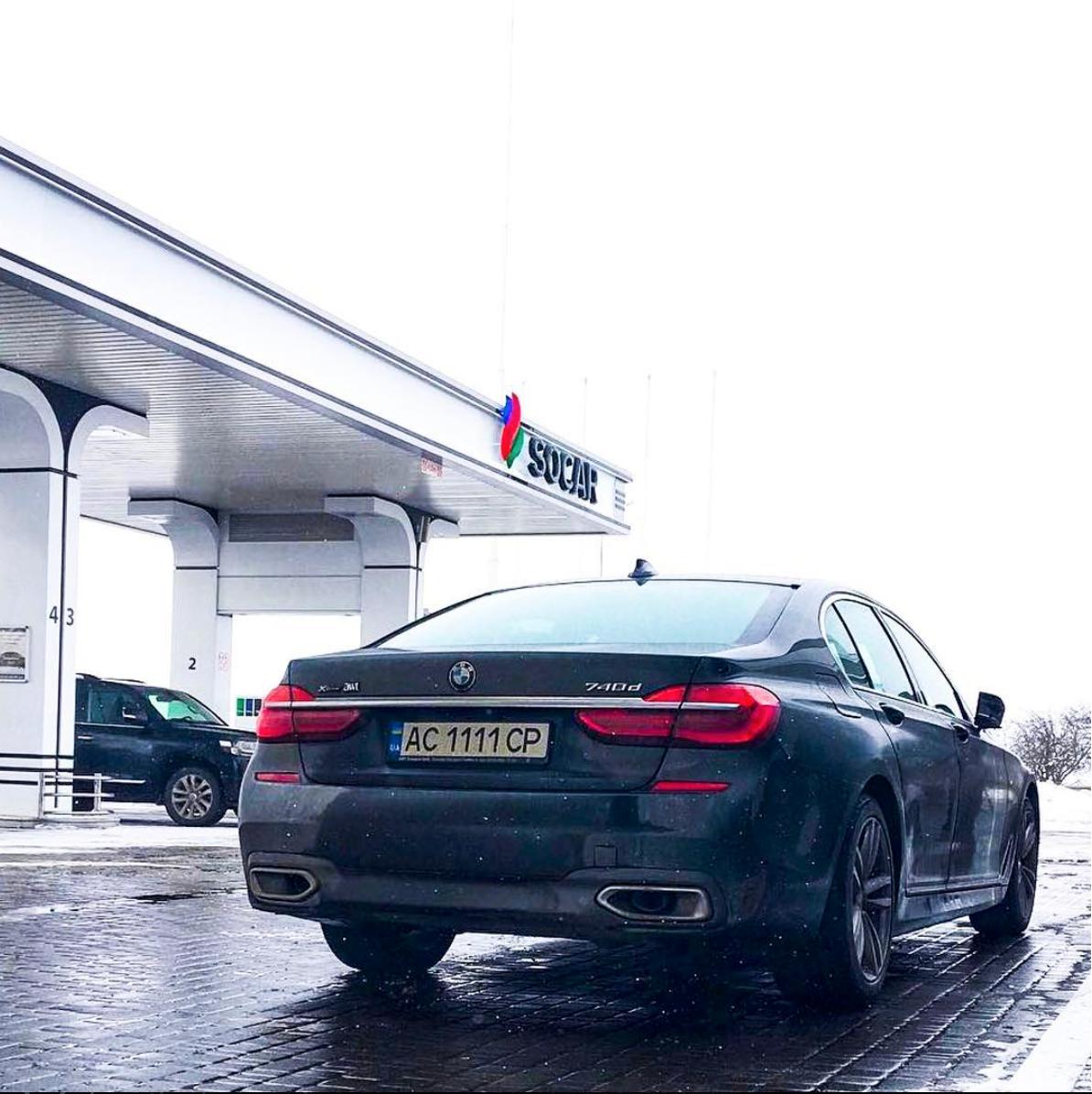 BMW 7 Series PDF Brochure