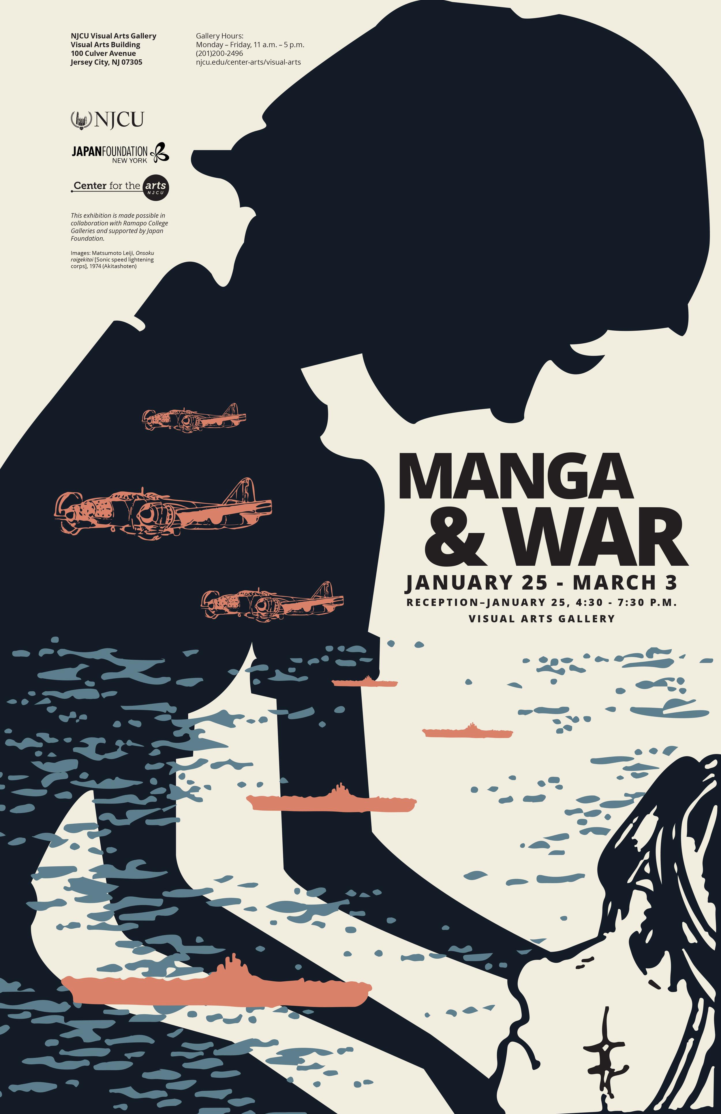 MangaWar_Poster_V4.jpg