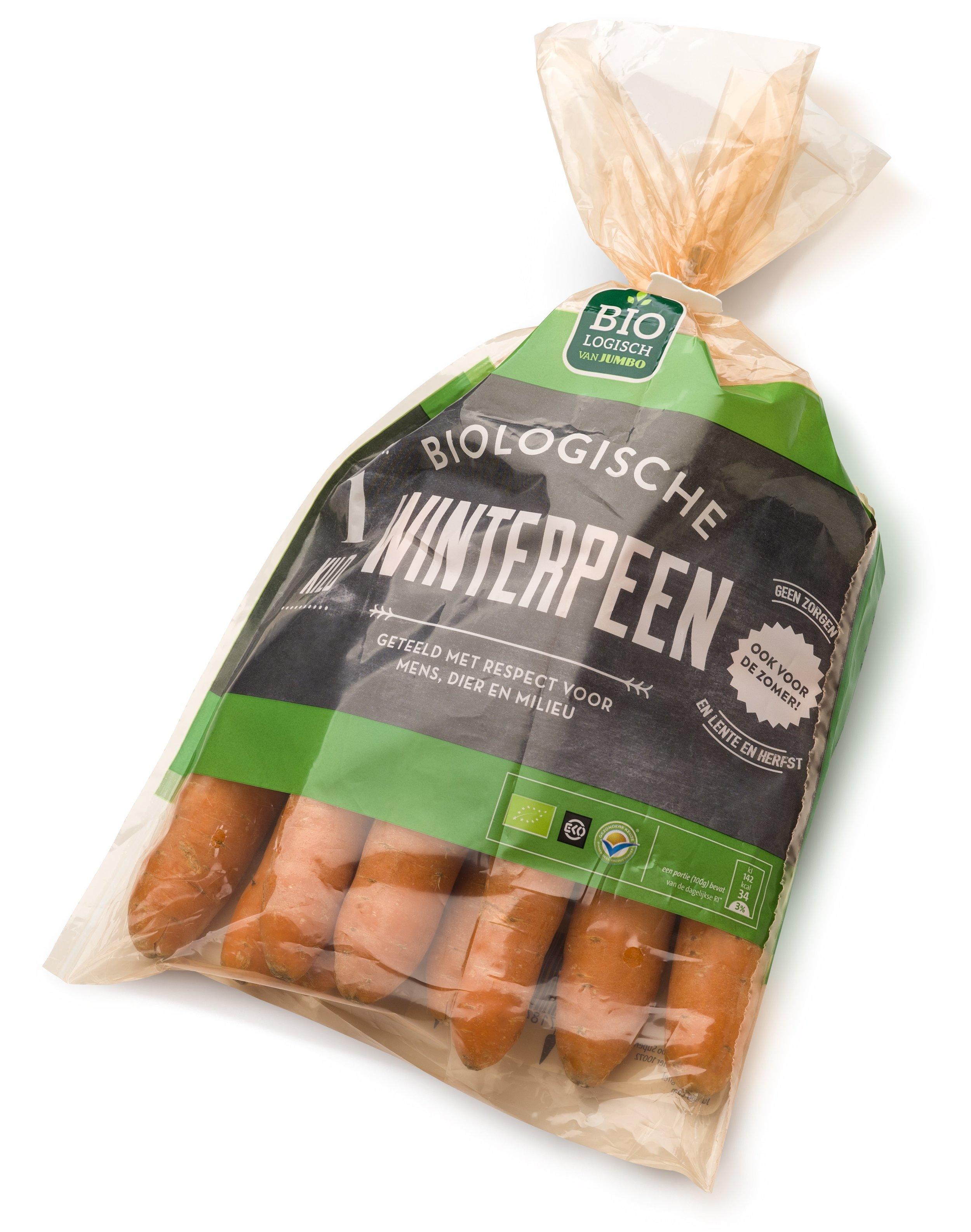 Produce - Carrots.jpg