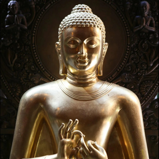 Wat Pah Nanachat Collection
