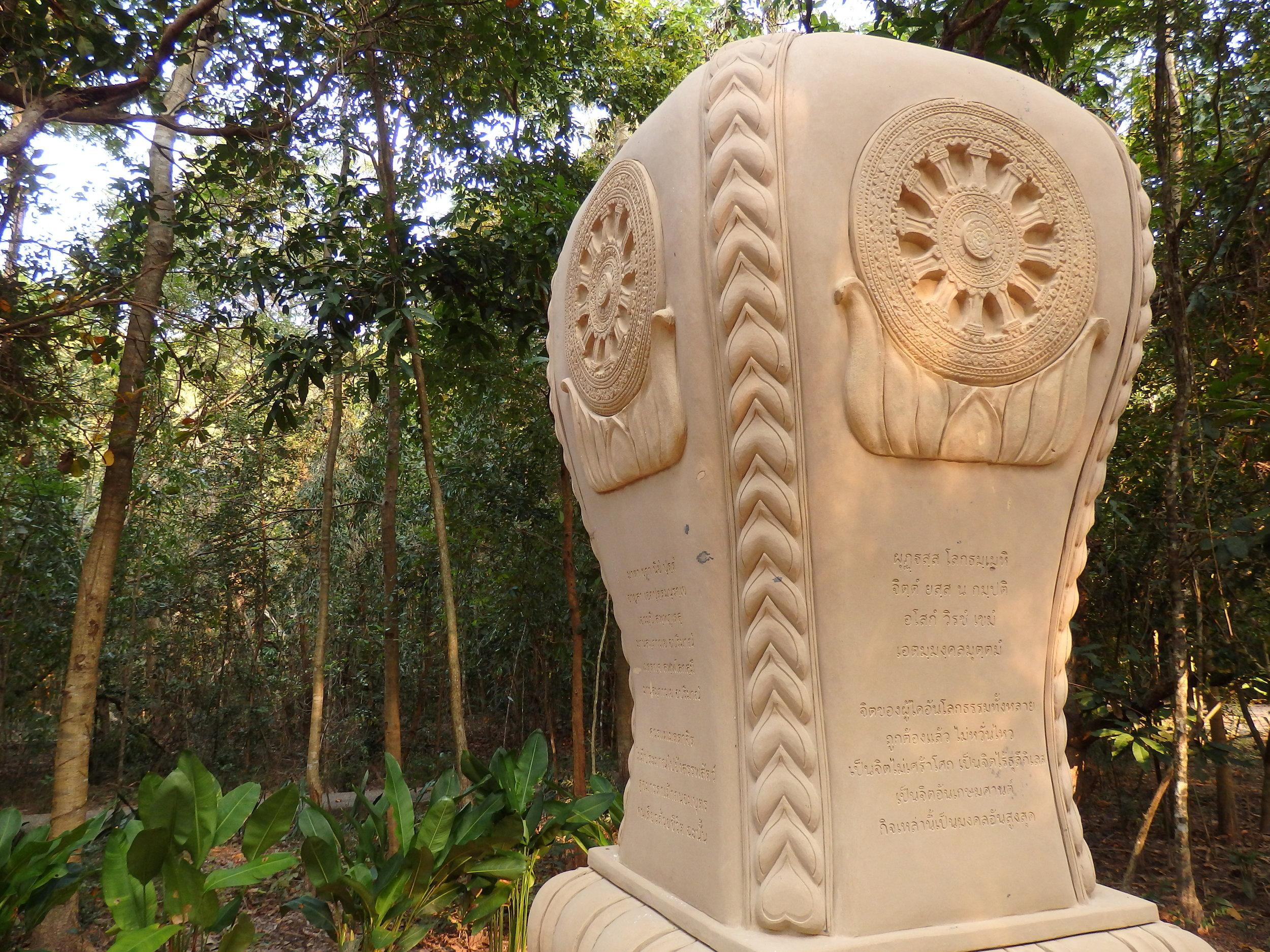Whole Pillar (1).JPG