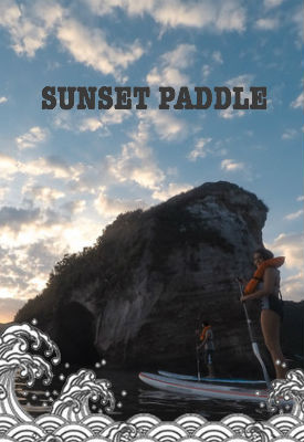 Friday July 5 (RESERVATION REQUIRED)  5PM  Sunset Paddle & Bioluminescent Plankton