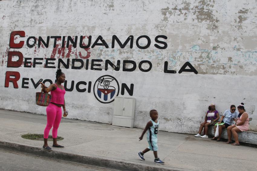 © Ken Light-Cuba83.JPG
