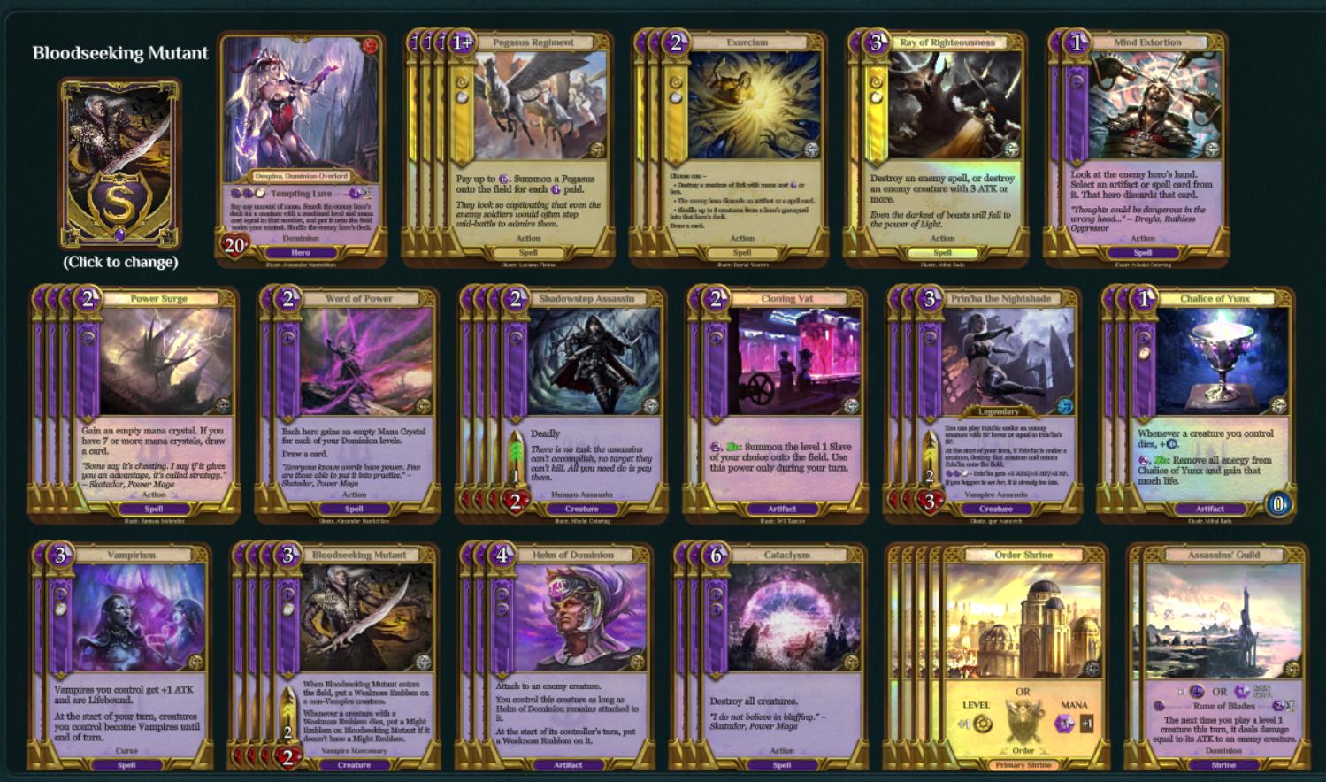 Shrines: 5 Order, 2 Assassin's Guild, 2 Stronghold Metropolis, 10 Dominion