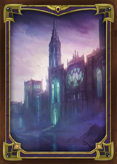 Dominion Shrine -