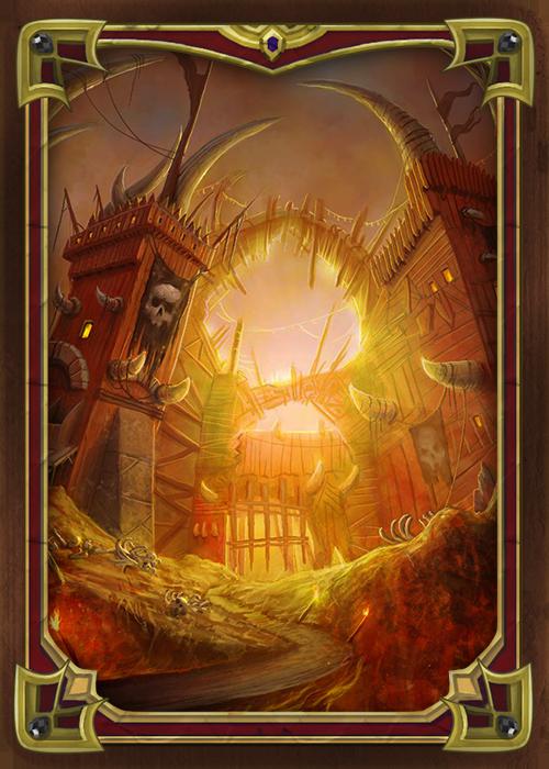 Rage Shrine -