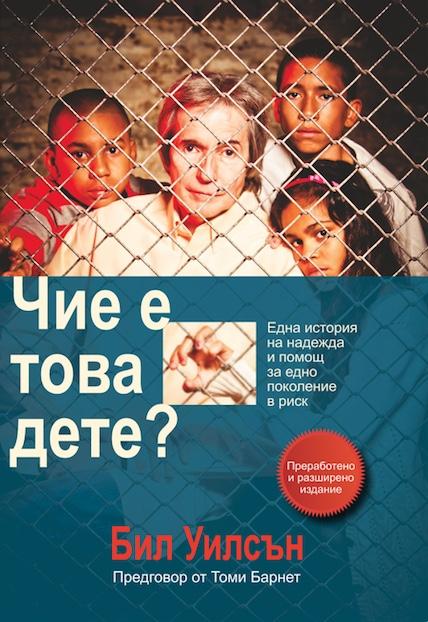 ЦЕНА: 10 леваPRICE: 10 lev - В цената не е включена такса за доставка.The price does not include shipping within Bulgaria.