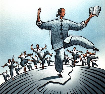 TaiChiCartoon.jpg