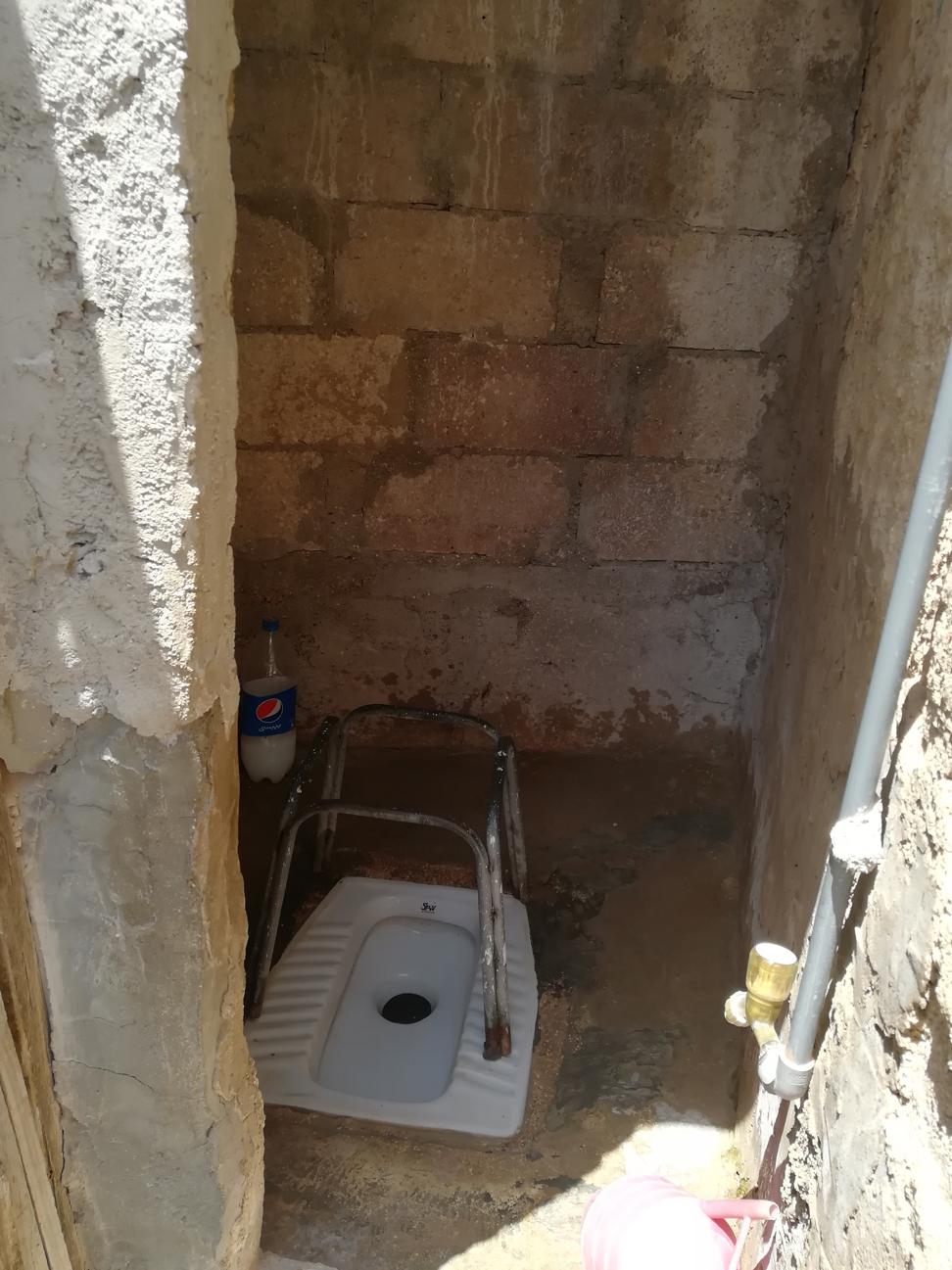 Um Mohammeds bathroom.png