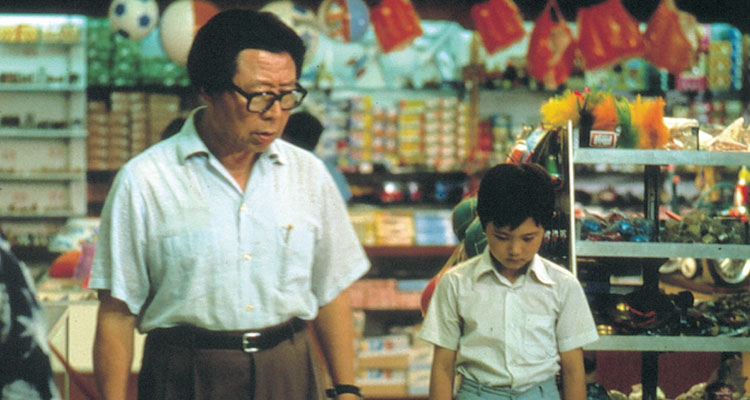 Father and Son (1981) by Allen Fong  (Credit: Feng Huang Motion Pictures)