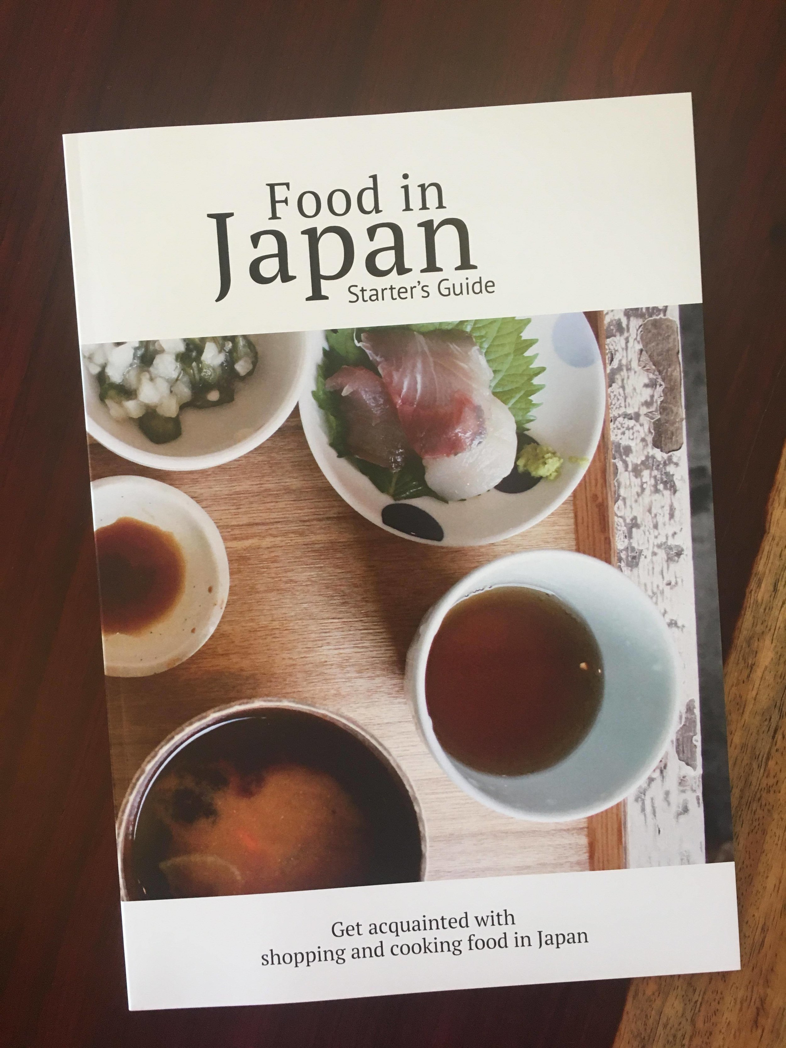 Japan Food Guidebook Cover