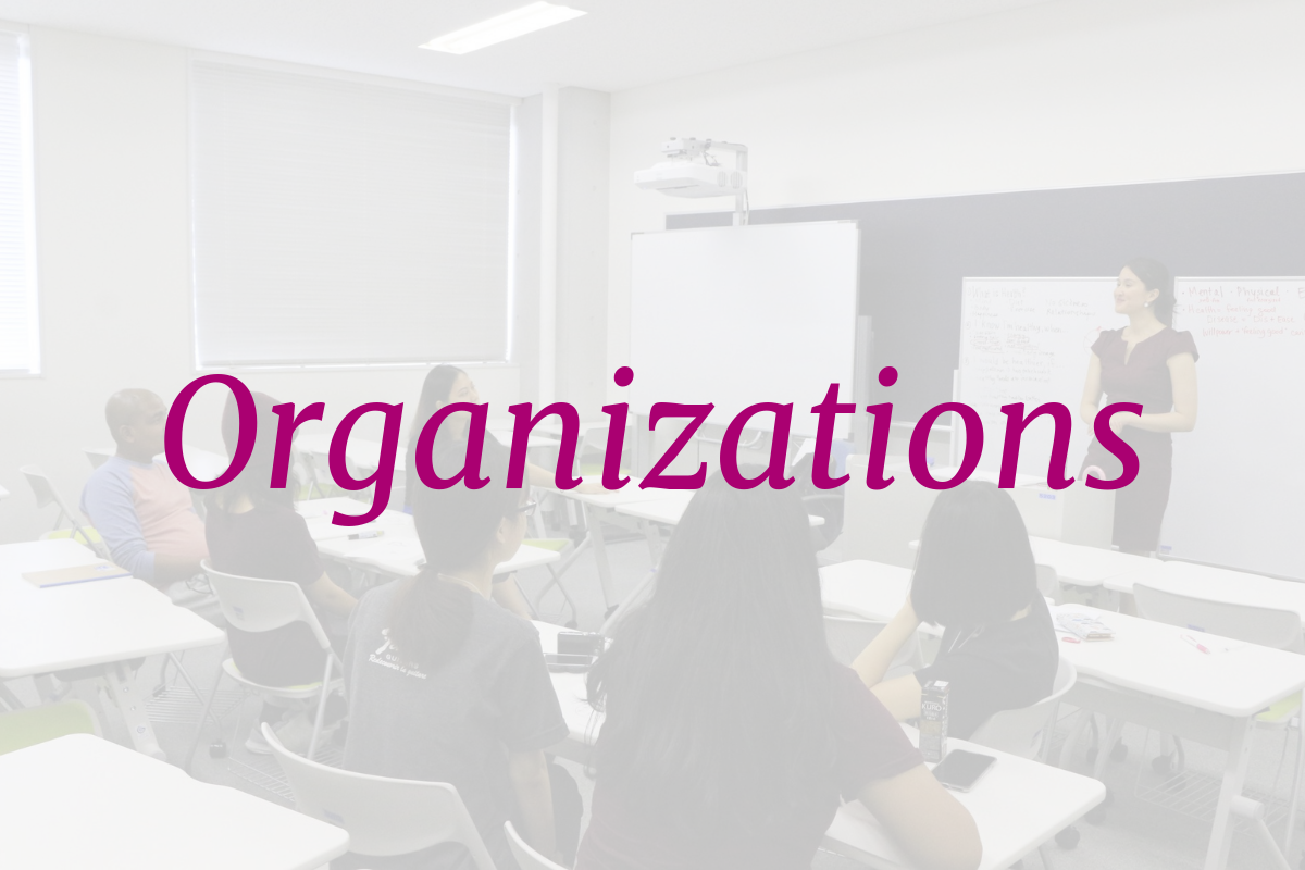 Click here for information on Expat Transition Workshops, Employee Wellness programs, Guest Speaking and more >>>