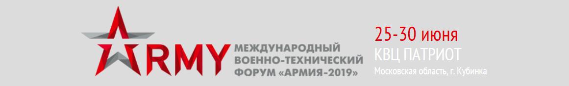 Безымянный123213.png