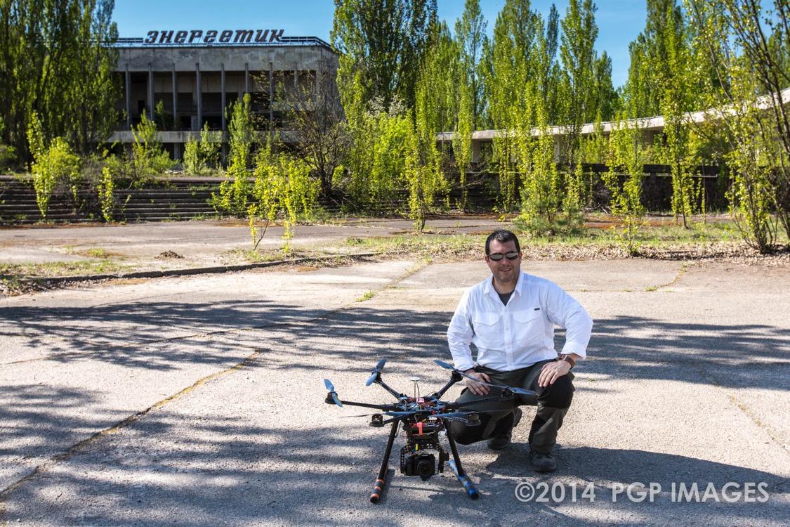 City Center Pripyat