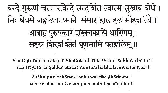 Opening Mantra