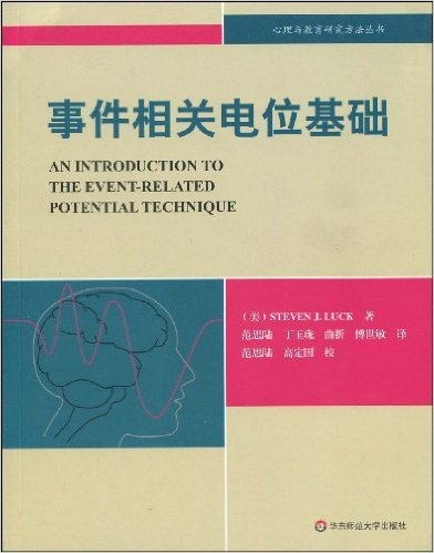 ERP Book Chinese.jpg
