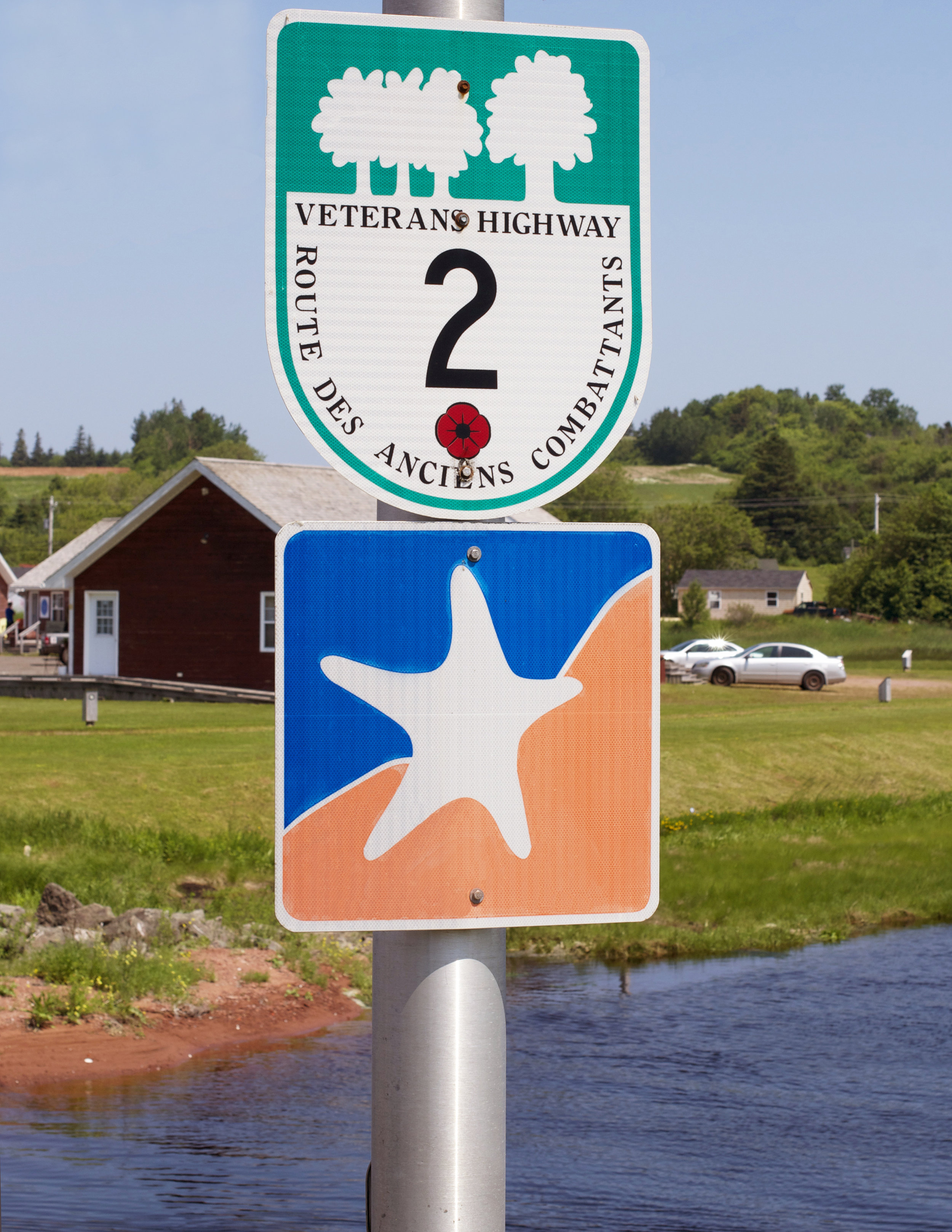 PEI Points East Coastal Drive -