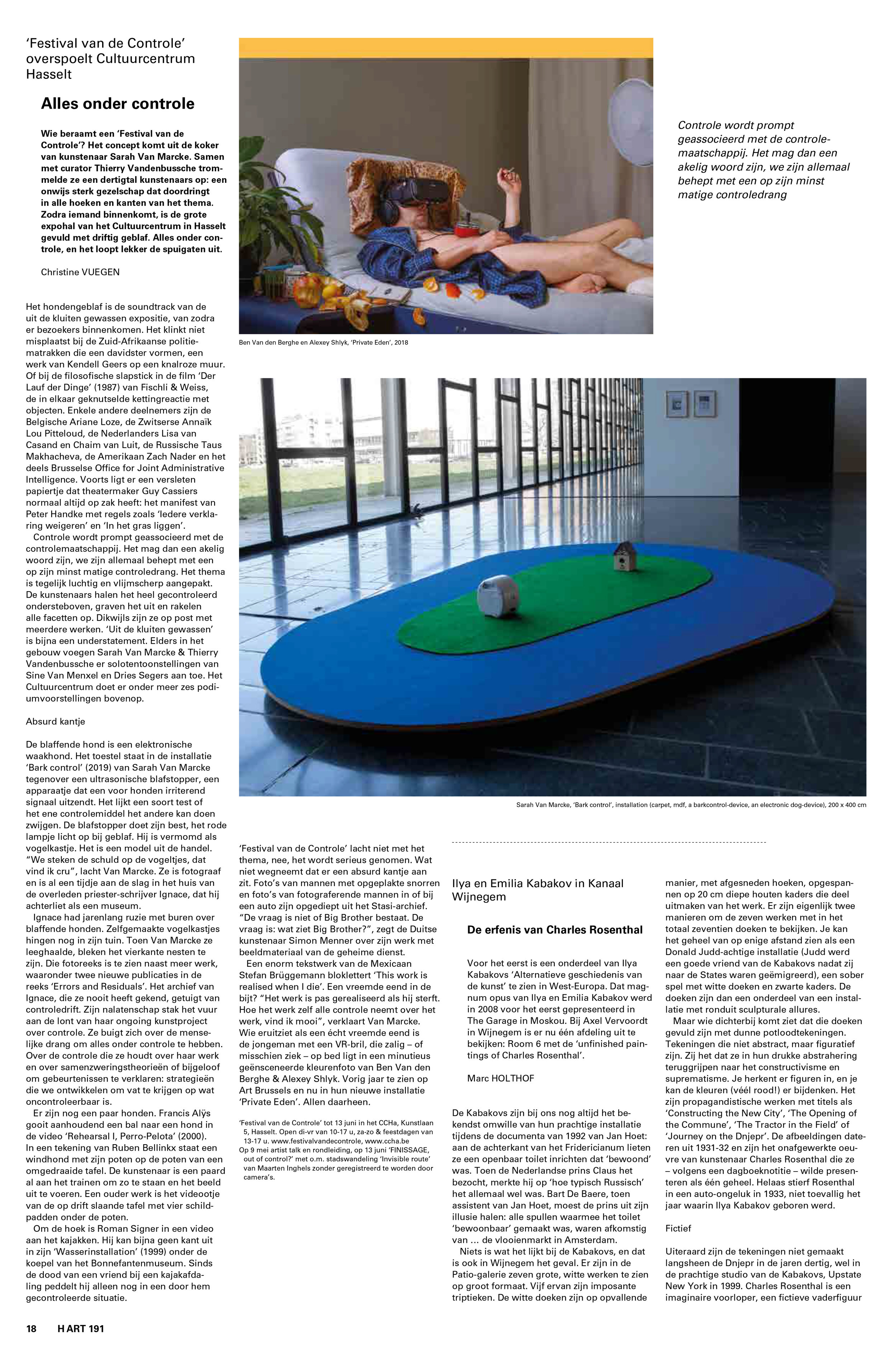 Exhibition review of 'Festival van de Controle' in H ART#191, April'19, Christine Vuegen