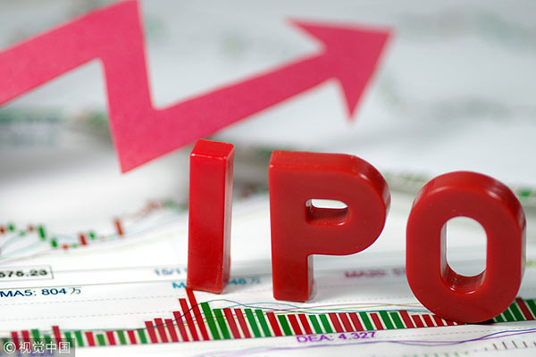IPOs for Tencent Music and Didi Chuxing? -