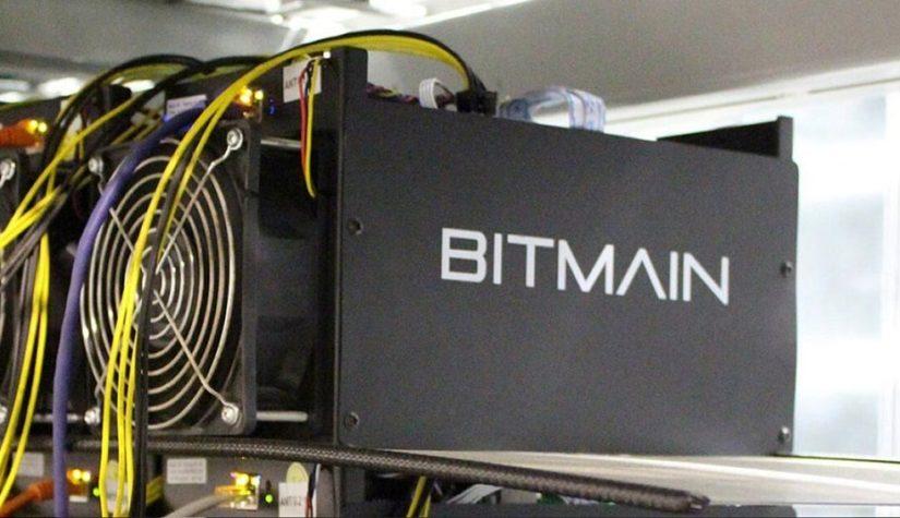 Bitmain-Raises-400-Million-Prior-to-its-12-Billion-ICO.jpg