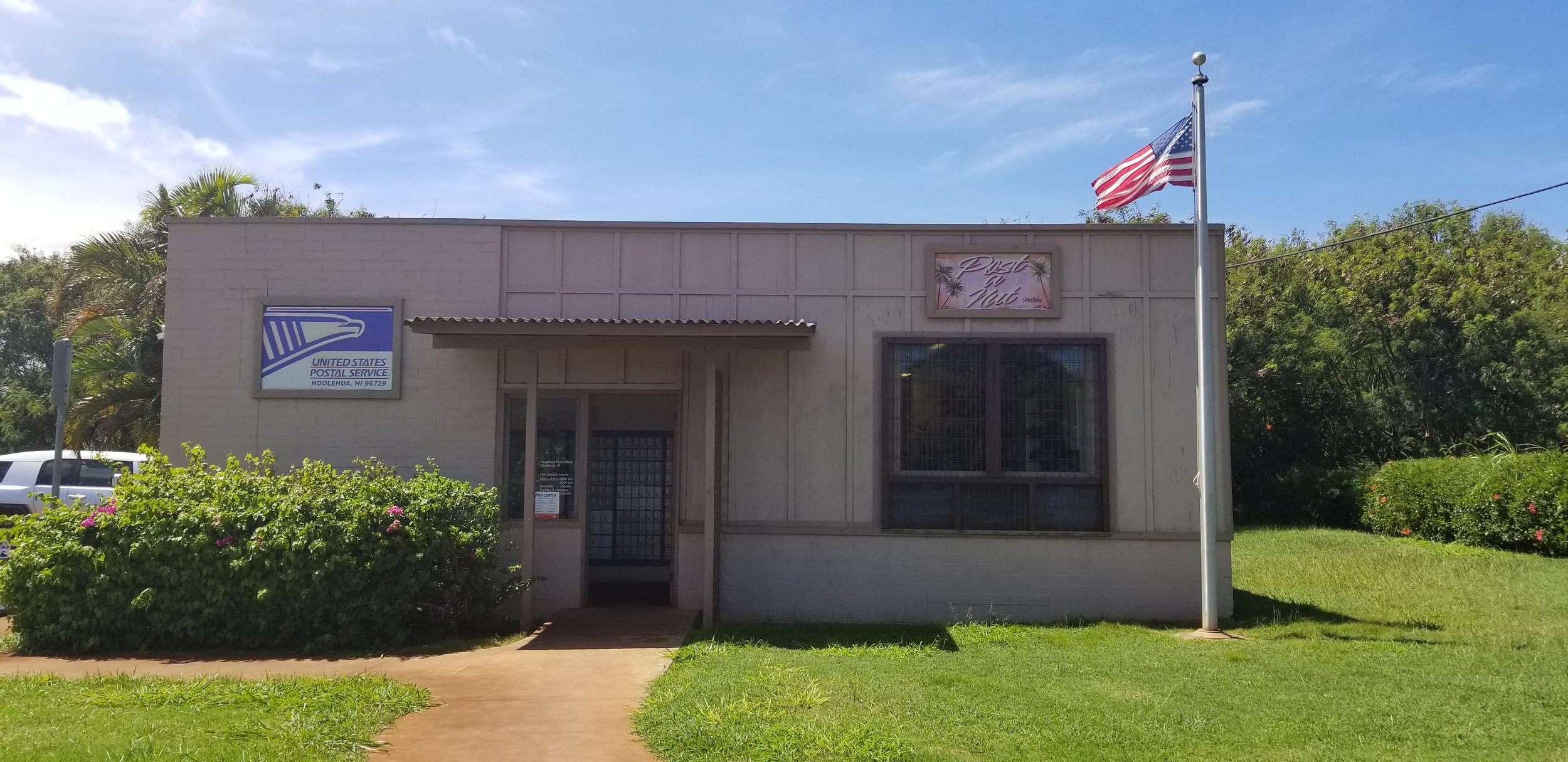Hoolehua Post Office, Molokai - the only post office where you can mail your coconuts home.