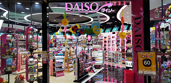 There are 64 Daiso branches in Thailand - more than in the USA. Daiso began as 100 yen stalls in Japan.