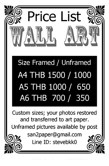 Wall Art Price List Oct 2018