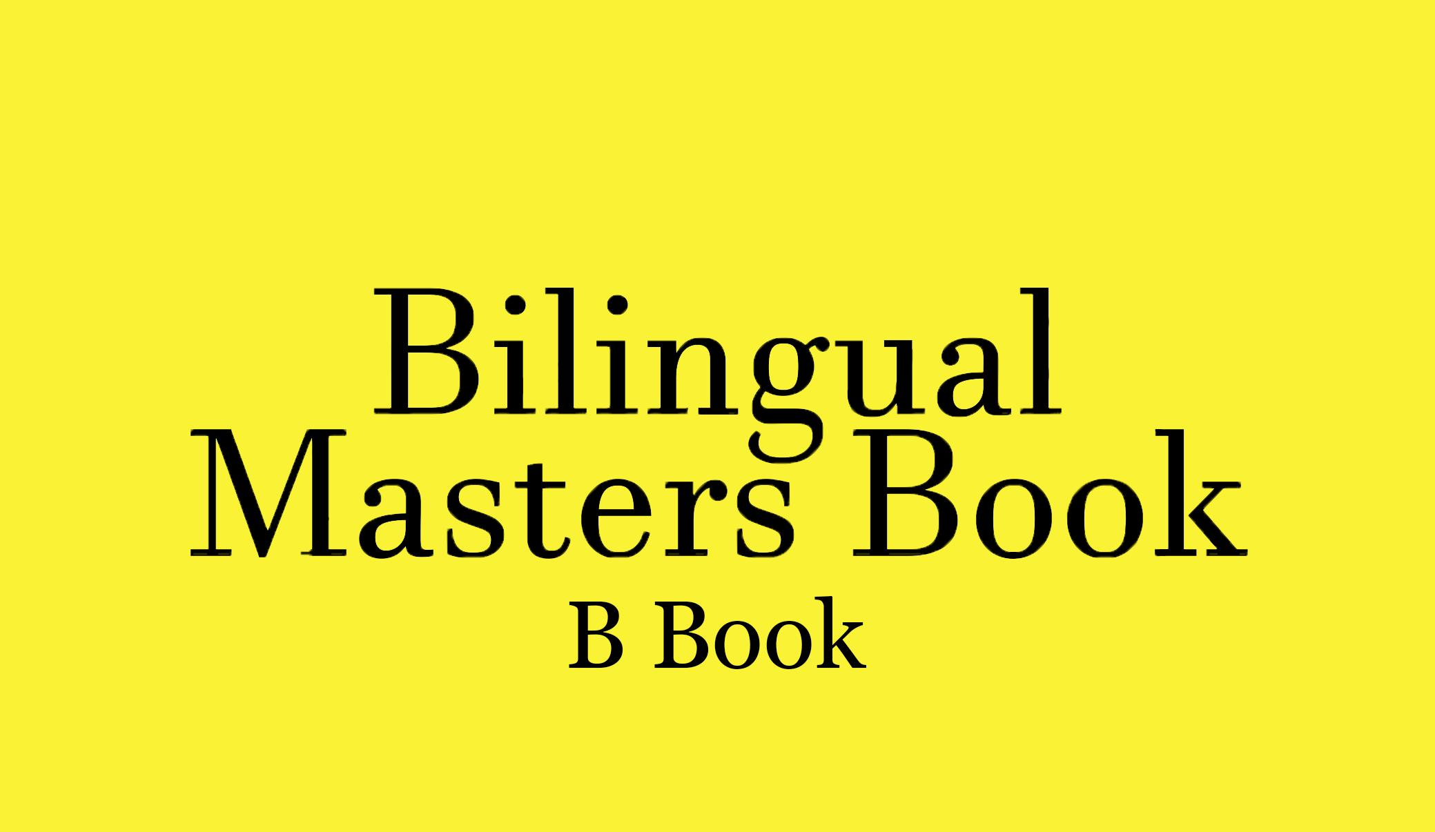 b book.png