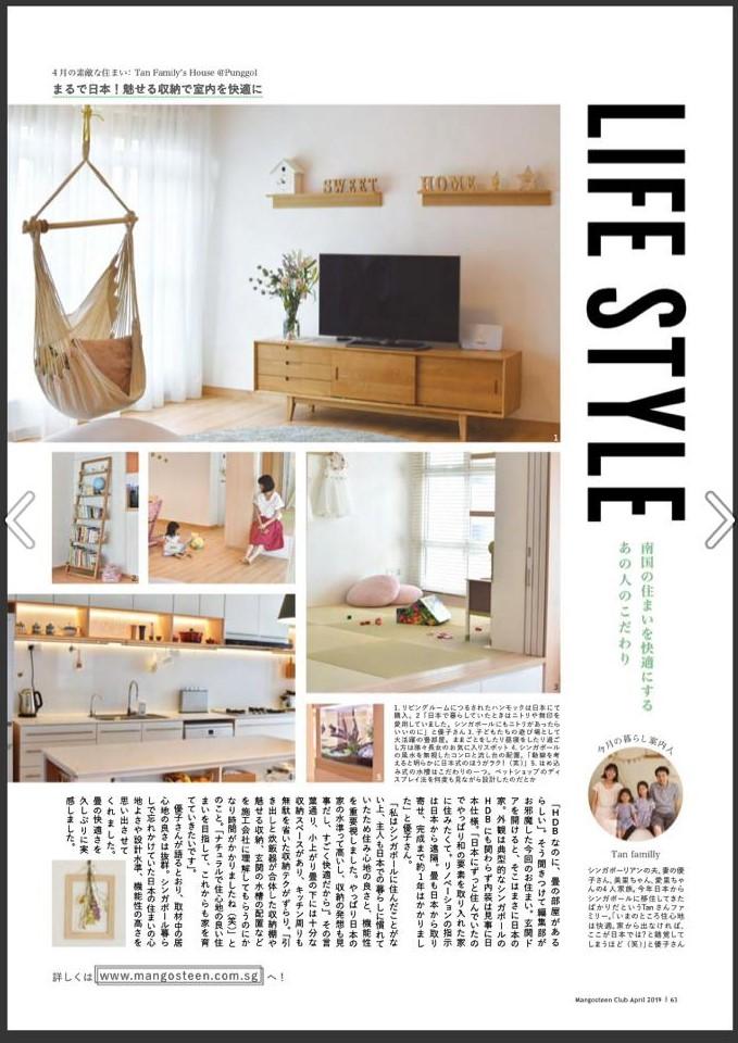 Mangosteen Club vol. 249 April 2019 by Mangosteen Club - issuu.JPG