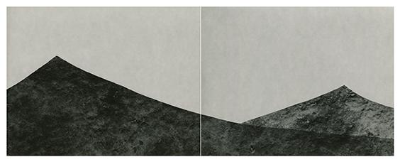 Copy of Confine #154-155 by Vittoria Gerardi