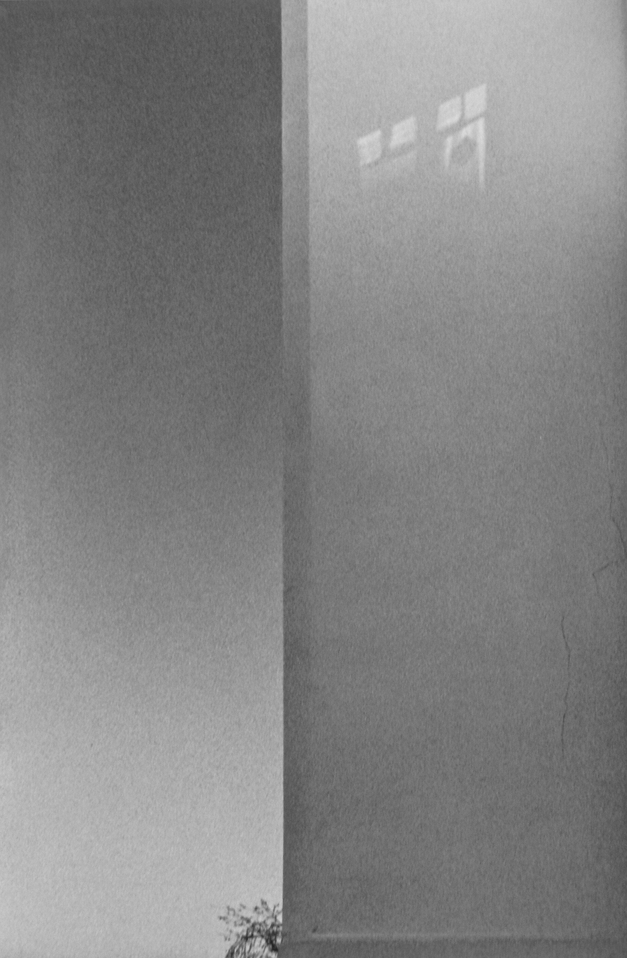 Yannig Hedel - 1PLH-97 (b), Reflets rideaux villeurbannais, 1995